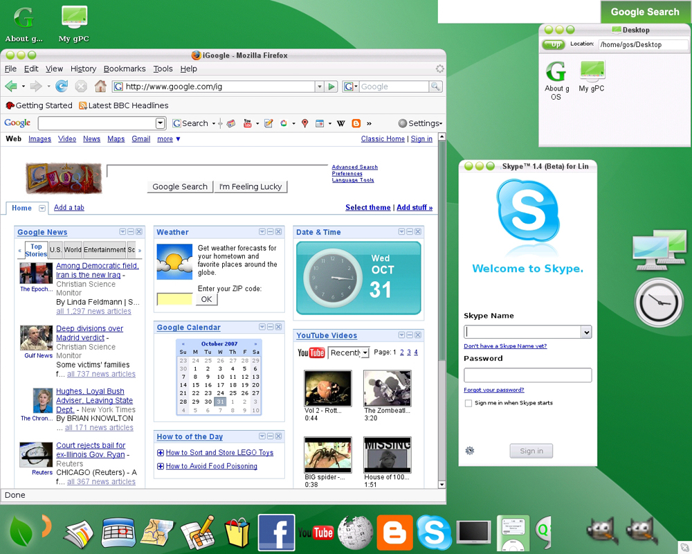 Google Chrome OS | ILLIDAN THE BETRAYER